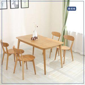 北欧简约日式斜边餐桌超长桌