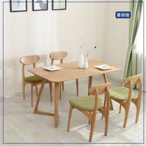 橡木餐厅日式个性腿餐桌超长桌