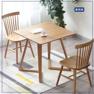 北欧橡木餐厅日式个性腿方桌