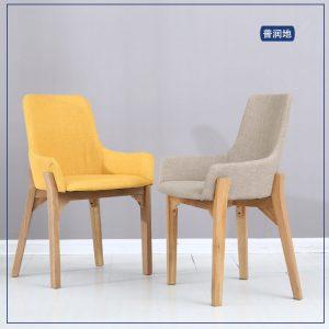 北欧简约小户型软包餐椅椅子