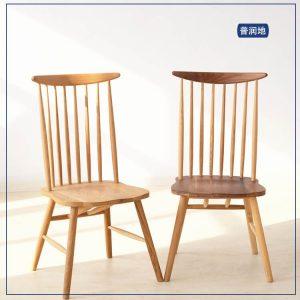 北欧简约黑胡桃拼接餐椅椅子