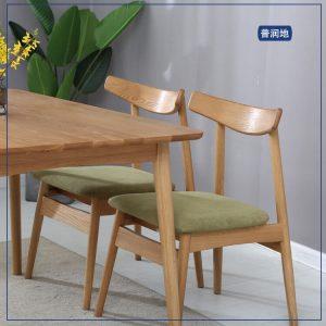 北欧简约时尚搭配椅子