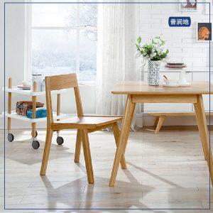 北欧简约日式椅子办公椅
