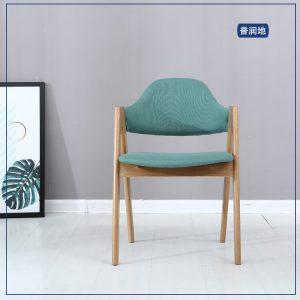 北欧简约个性小圈椅椅子办公椅