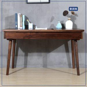 北欧轻奢黑胡桃木简约书桌