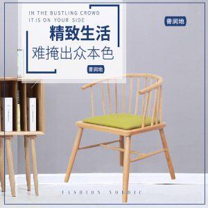 北欧简约小圈椅椅子办公椅