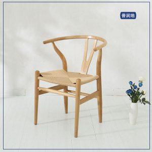 北欧简约草编圈椅椅子办公椅