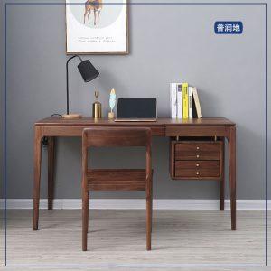 北欧轻奢黑胡桃木书桌